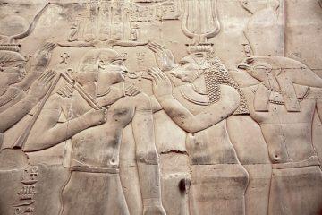 Faits sur le peuple égyptien